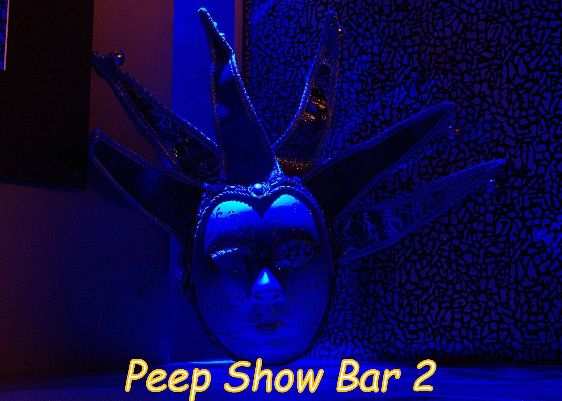 Sofia peep show - Girls - peep show