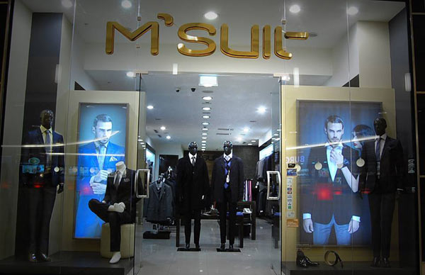 M'suit   Male Fashion store   Men suits store - Sofia