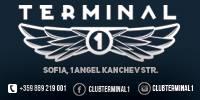 Terminal 1 Night club Sofia