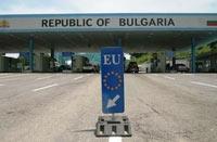 Bulgarian border (EU)