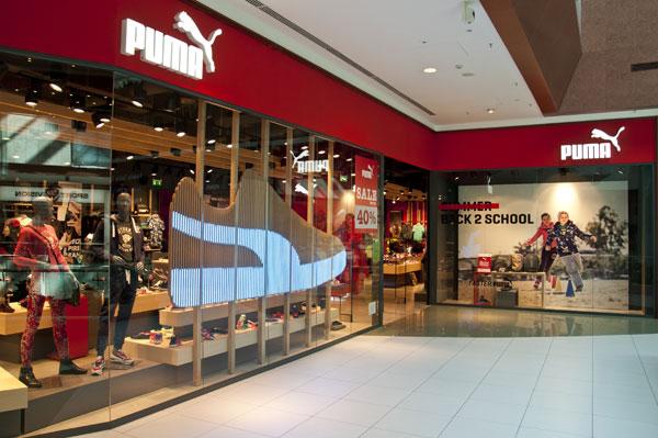 meilleur service 9c43b 6103e Puma shop Sofia | Sportign goods & equipment | Puma Fashion shop