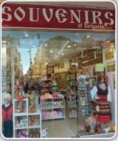 Souvnirs Sofia