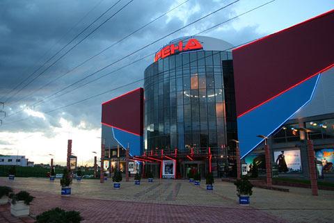kino arena bg