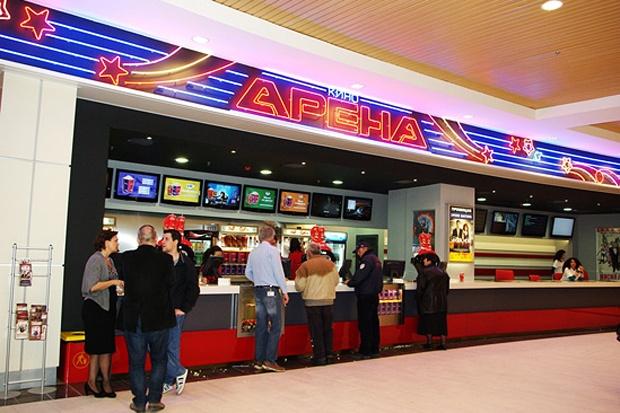 Arena The Mall Cinema Sofia
