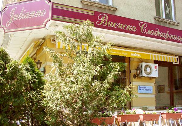 Viennese salon