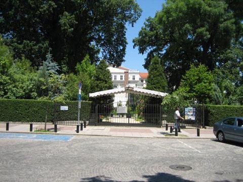 Botanical Garden Sofia University Botanic Garden