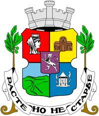 Coat of Arms of Sofia city and the moto - Grows up but doesn't grow old