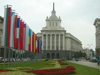 Governament buildings - The Largo