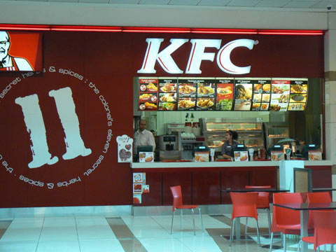 Best Fast Food Restaurants In The World