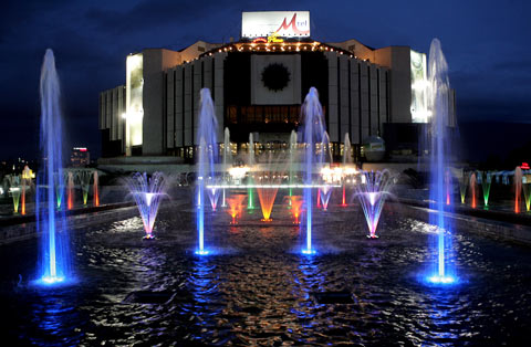 National Palace Of Culture Ndk Sofia Guide