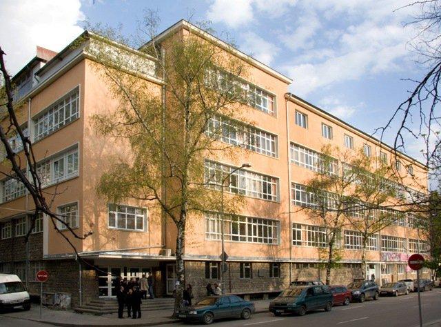 National Music Academy Bulgaria