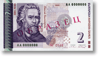 2 leva note is almost equal to 1 euro