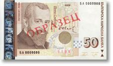 50 leva banknote