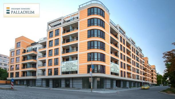 Real Estate in Sofia - Gated Community complex Palladium