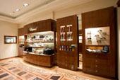 Chopard Boutique Sofia