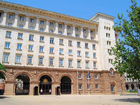 c513edf7994 The Presidency building | Sofia Guide