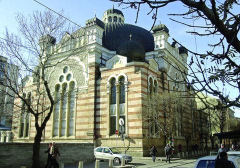 The Synagogue Of Sofia Sofia Guide