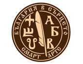 Logo Smart Arts - Bulgarian Souvenirs