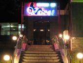 Nice striptease bar in Sofia