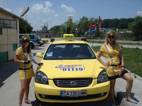 Yellow 333 Taxi Sofia