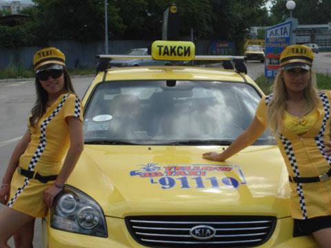 порно фото у девушки не хватило денег на такси таксист брюнетка сосёт трахается
