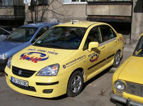 Omega Trans Taxi Sofia